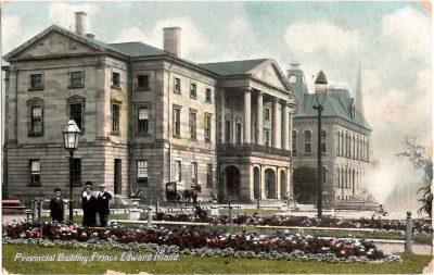 , Provincial Building, Prince Edward Island. (0369), PEI Postcards