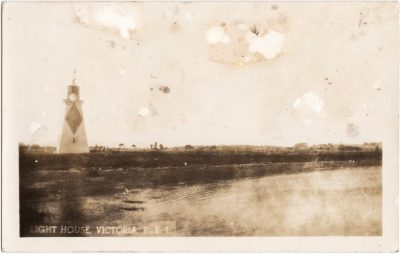 , Light House, Victoria, P.E.I. (0795), PEI Postcards