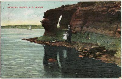 , Keppoch Store, P.E. Island (1678), PEI Postcards