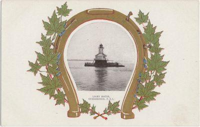, Light House Summerside, P.E.I. (1782), PEI Postcards