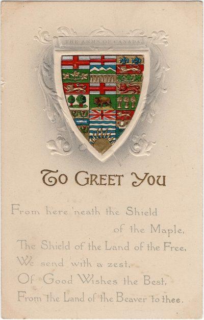 , To Greet You {poem} (2001), PEI Postcards