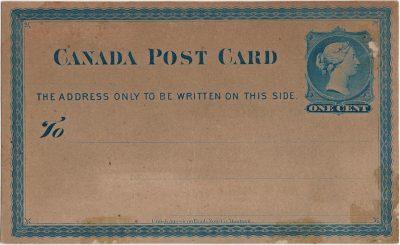 , Canada Post Card (2159), PEI Postcards