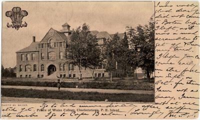 , Prince of Wales College, Charlottetown, P.E. Island (2532), PEI Postcards