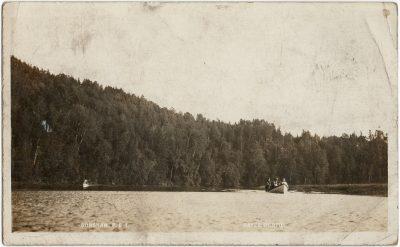 , Bonshaw PEI Bayer Photo (2964), PEI Postcards