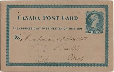 , Canada Post Card (2954), PEI Postcards