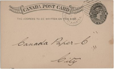 , Canada Post Card (2992), PEI Postcards