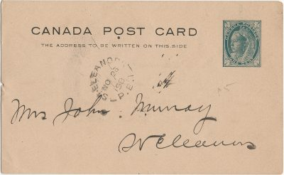 , Canada Post Card (3031), PEI Postcards