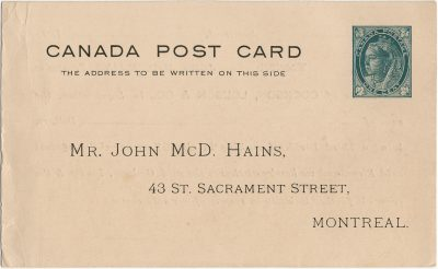 , Canada Post Card (3027), PEI Postcards