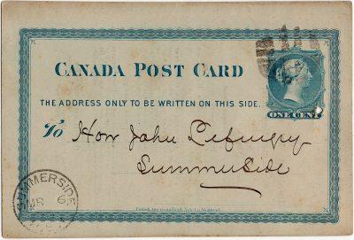 , Canada Post Card (2996), PEI Postcards