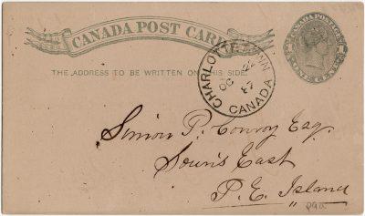 , Canada Post Card (2995), PEI Postcards