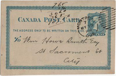 , Canada Post Card (2990), PEI Postcards