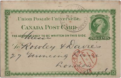 , Canada Post Card (3044), PEI Postcards