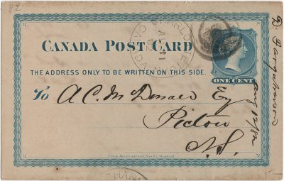, Canada Post Card (3148), PEI Postcards