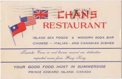 , Chan's Restaurant – {much text} – Your Good Food Host in Summerside, Prince Edward Island, Canada (0012), PEI Postcards